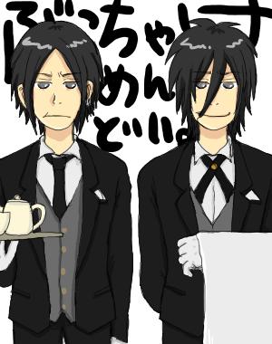 双子の執事02
