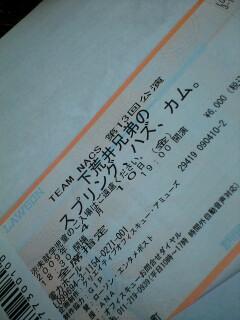 PA0_0337.jpg