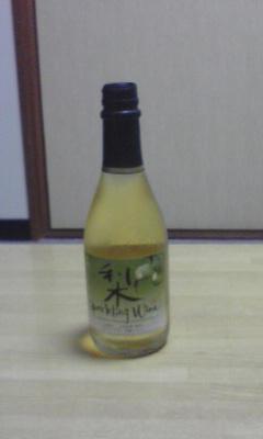 梨のスパークリングワイン