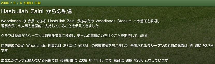 20060906news_letter