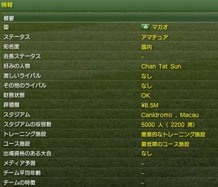 20060911LamPak_info