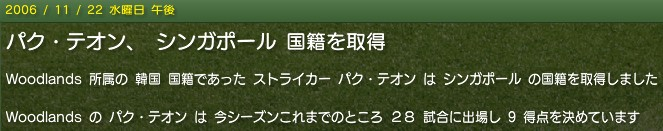 20061123news_kokuseki