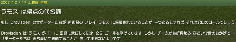 20070217news_goal