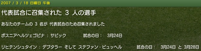 20070318news_daihyo
