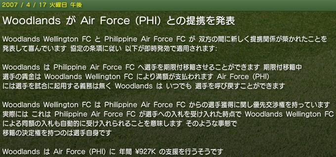 20070417news_teikei