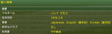20070428norei_info