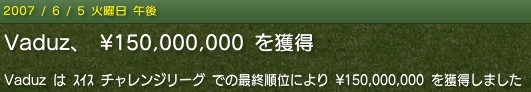 20070605news_prize