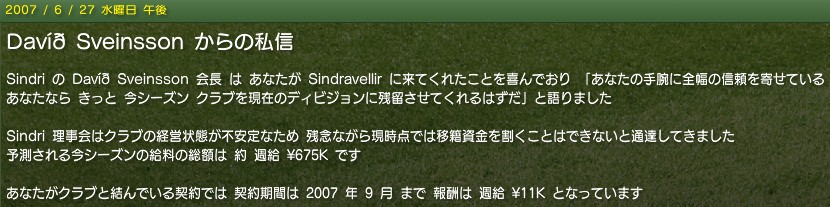 20070627news_letter