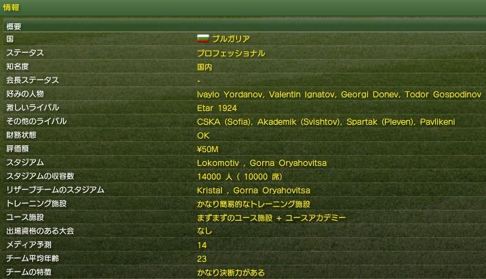 20070918loko_info