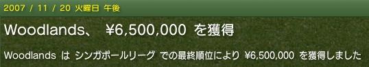 20071120news_sl_prize