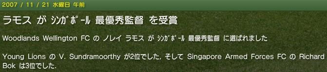 20071122news_kantoku