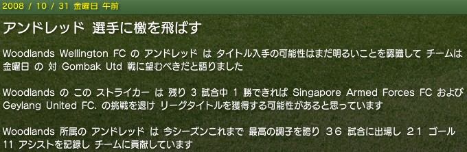 20081031news_geki
