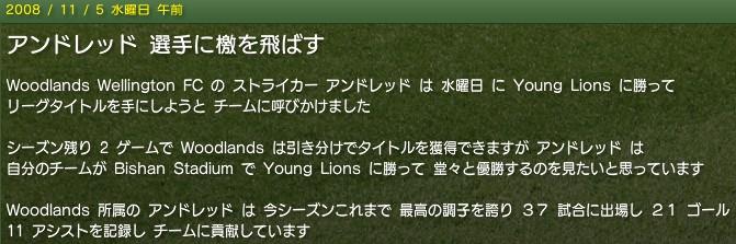 20081105news_geki