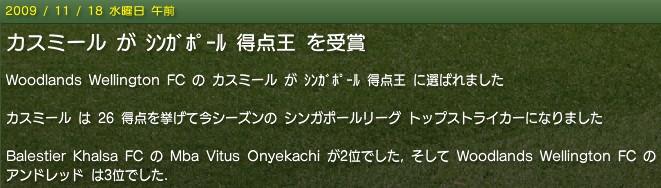 20091119news_score.jpg