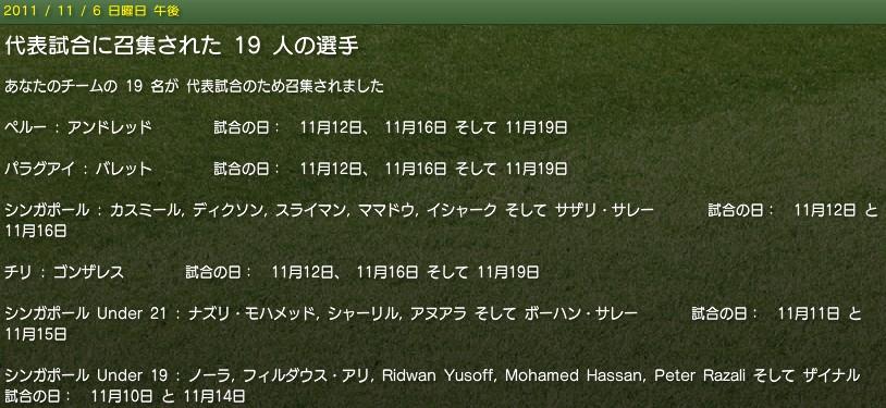 20111106news_daihyo.jpg