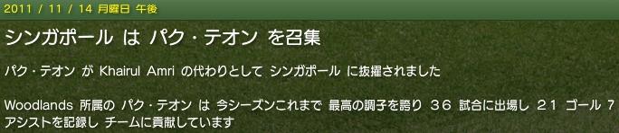20111114news_daihyo.jpg