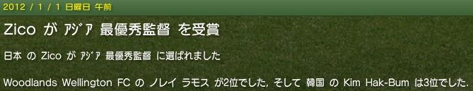 20120101news_kantoku_20080429111930.jpg