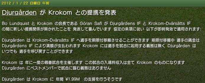 20120122news_teikei