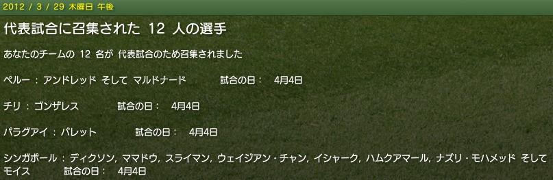 20120329news_daiyo.jpg