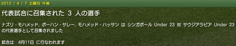 20120407news_daihyo_20080502023318.jpg