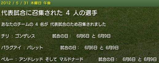20120531news_daihyo.jpg