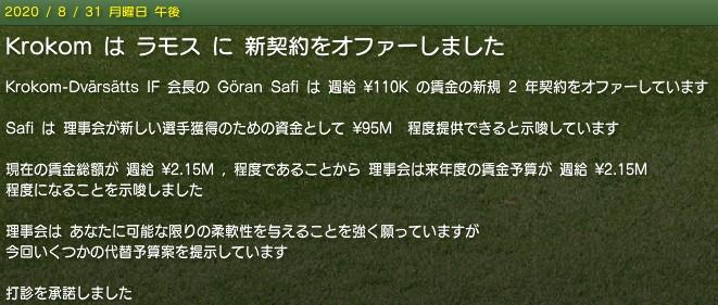 20200901news_offer