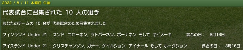 20220812news_daihyo