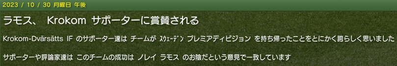 20231030news_yusyo2