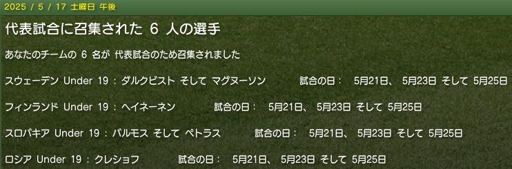 20250517news_daihyo