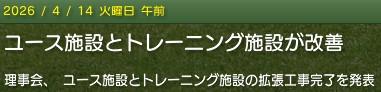20260414news_kaizen