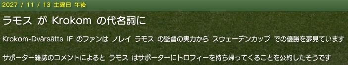 20271113news_yusyo2