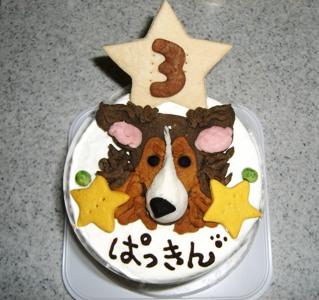 ぱっきん3歳ケーキ