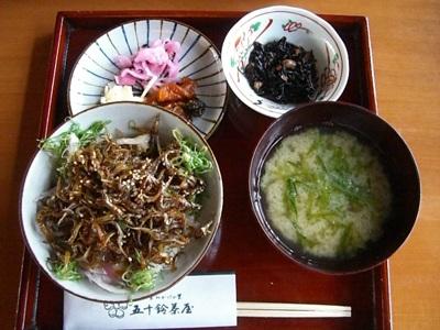 旅行 五十鈴茶屋 昼食