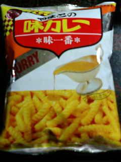 味カレー090708