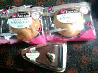 ケーキとシュークリーム090709