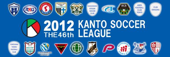 KSL2012