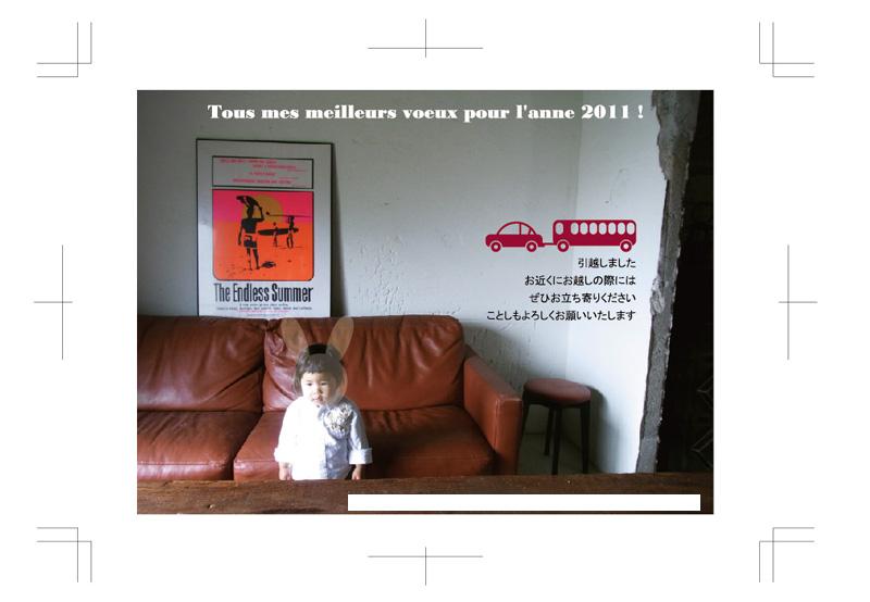 photo20110101_1.jpg