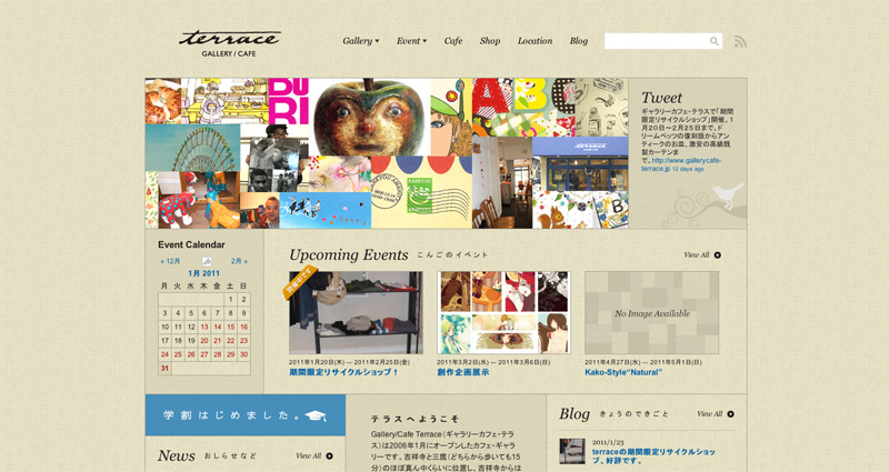 photo20110131_1.jpg