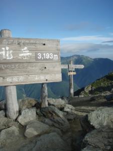 20080720北岳3