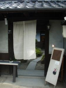 20080810ゆくり4
