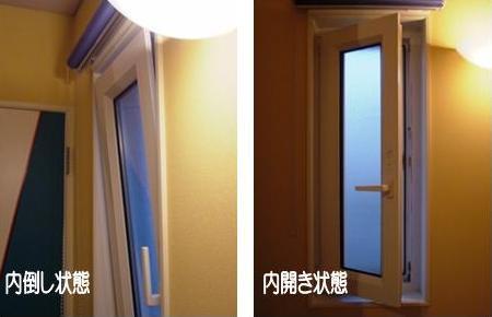 窓拭き-4