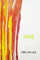 vivid#card