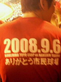 20080906081619