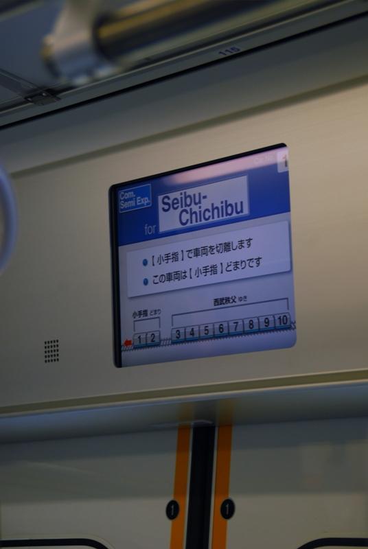 CSC_4927.jpg