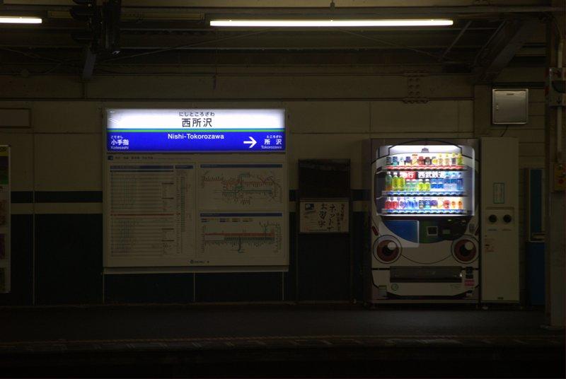 DSC_3838.jpg