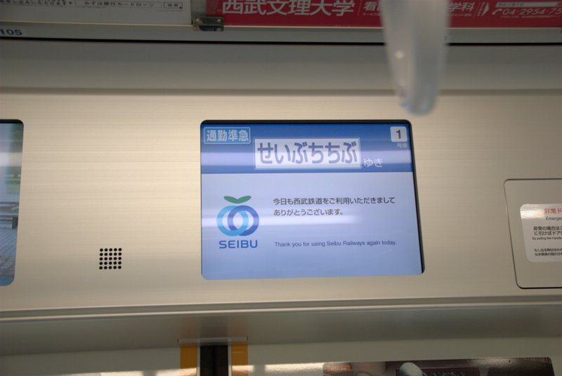 DSC_4895.jpg