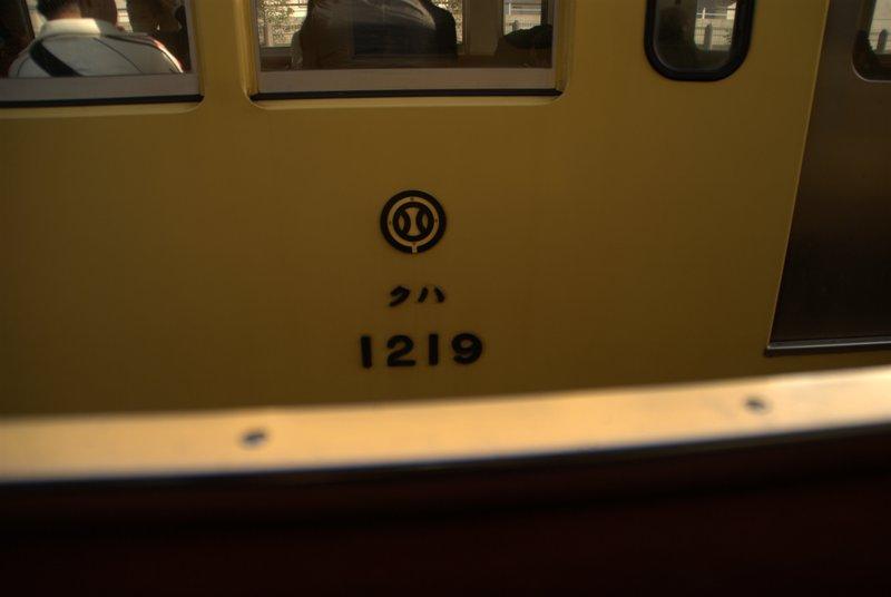 DSC_5216.jpg