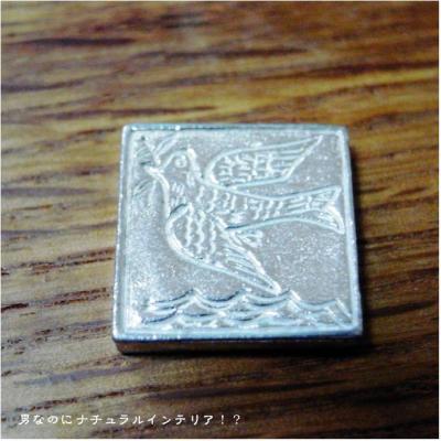 1064_convert_20110501171300.jpg