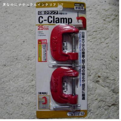 1167_convert_20110524225601.jpg
