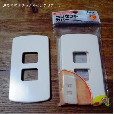 1177_convert_20110527142945.jpg